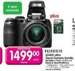 Fujifilm S3400 Ultra Zoom Camera Bundle-each