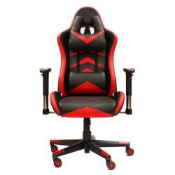 Gof Furniture - Powercontour Gaming Chair