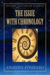 The Issue With Chronology History: Fiction Or Science? Volume 1