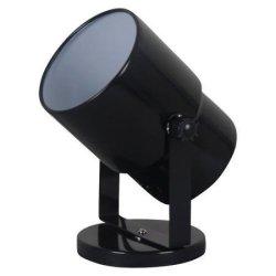 Mainstays Spotlight Accent Lamp Black