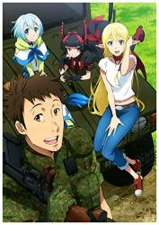 "Koshizu Anime Wall Calendar 2020 13 Pages 8""X11"" Gate - Jieitai Ka No Chi Nite Kaku Tatakaeri Anime Manga Kosh 8507 Thus The Japanese Self-defense Force Fought There"