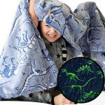 Dinosaur Blanket Glow In The Dark Luminous Dino Blanket For Kids - Soft Plush Blue T-rex Blanket Throw For Boys And Girls - Larg