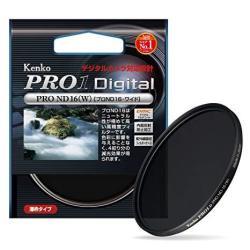 Kenko 62MM PRO1D Pro ND16 Slim Frame Camera Lens Filters