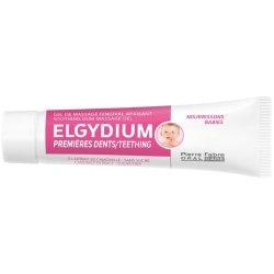 Pure Beginnings - Soothing Teething Gel 15ML