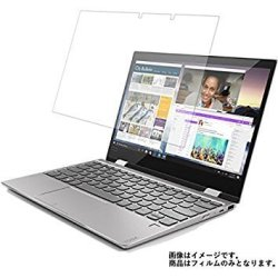Mobilemart Clearview Anti-reflective Matte Type Screen Protecter For Lenovo  Yoga 720 12 5-INCH 2017 Made In Japan | R890 00 | Other Adapters |