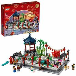SPRING Lego Lantern Festival 80107 Building Kit Collectible Lunar New Year Gift Toy For Kids New 2021 1 793 Pieces
