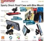 Promate RIDE.I5 Iphone 5 Shock Proof Rubberized Case Colour:grey