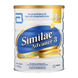 Similac Advance Stage 3 900G