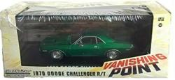 Greenlight Rare Chase Green Machine Hollywood Series 86545 Vanishing Point 1970 Dodge Challenger R t 1:43 Scale