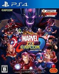 MARVEL Vs. Capcom: Infinite Japanese Ver.