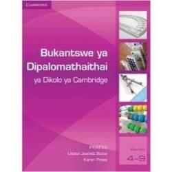Bukantswe Ya Dipalomathaithai Ya Dikolo Ya Cambridge