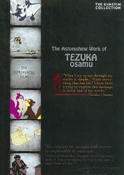 Astonishing Work Of Tezuka Osamu - Region 1 Import Dvd