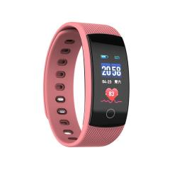 QS80 Plus 0.96 Inches Tft Color Screen Smart Bracelet IP67 Waterproof Support Call Reminder heart Rate Monitoring sleep Monitoring blood Pressure Monitoring sedentary Reminder Pink