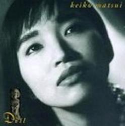 Keiko Matsui - Doll Cd