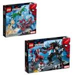Lego Spiderman Boys Gift Bundle 8Y+ 76114 & 76115