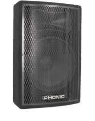 ASK12 Passive Stage Speaker & Monitor