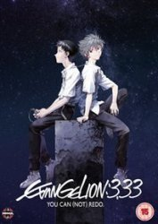 Evangelion 3.33 - You Can Not Redo DVD