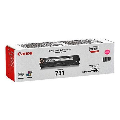 Canon 731 Compatible Magenta Toner Cartridge