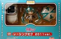 Good Smile Company Good Smile Racing Miku: Personal Sponsorship Nendoroid Action Figure Course 2011 Version