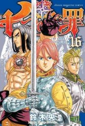 The Seven Deadly Sins 16 Paperback