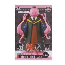 """Banpresto 6.5"""" Assassination Classroom: Korosensei Relax Dxf Figure Volume 1"""