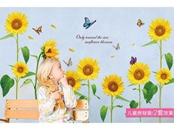 May Flower Mf@sunshine Bellasam Blossom Sunflower Dancing Butterfly In Summer Beautiful Removable Wall Stickers Diy Kid's Child Room Decor Decal SUNFLOWER-2PCS