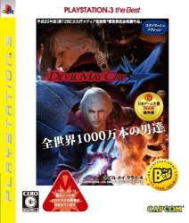 Capcom Devil May Cry 4 PLAYSTATION3 The Best Japan Import