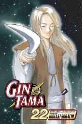 Gin Tama 22 - Hideaki Sorachi Paperback