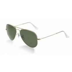 Ray-Ban Ray Ban Rb3025 Aviator   R1700.00   Sunglasses   PriceCheck SA edfa24e8cefe