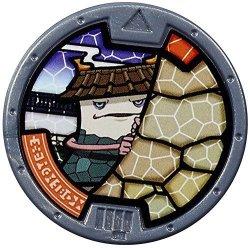 Hasbro Toys Yo-kai Watch Series 1 Walldin Medal Loose