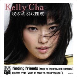 Onward And Upward Inc. Finding Friends Zhao Ya Zhao Ya Zhao Pengyou