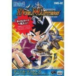 Tomy Duel Masters Trading Card Game DMS02: Fighting Spirit Hen Starter Set - Invincible Soul