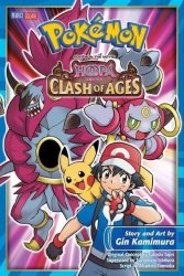 Pokemon The Movie: Hoopa And The Clash Of Ages Paperback