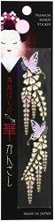 TOYOCASE Co.,ltd. 1 X Maiko Lady's Kanzashi Makie Decoration Stickers Fuji
