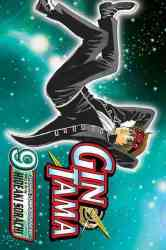 Gin Tama 9 - Hideaki Sorachi Paperback