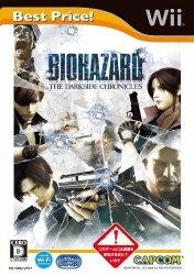 Capcom Biohazard The Darkside Chronicles Best Version Japan Import