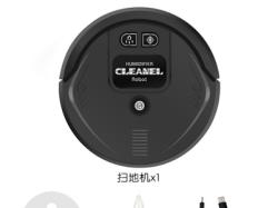 Robot Humidifier