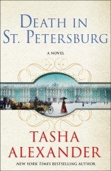 Death In St. Petersburg - A Lady Emily Mystery Paperback