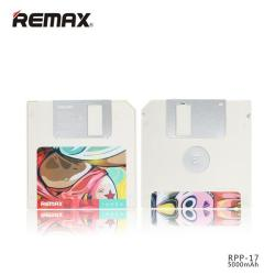 Remax Floppy Powerbank 5000MAH White RPP-17