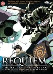 Requiem From The Darkness: Complete Collection - Import DVD