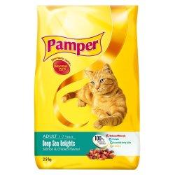 Pampers Dry Cat Food Deep Sea Deep Sea 3 Kg