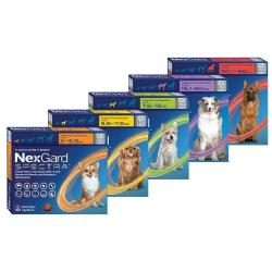 Nexgard Spectra For Dogs - 3 Pack 3.6-7.5KG Small Yellow