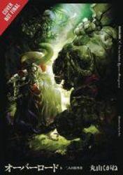 Overlord Vol. 8 Light Novel Paperback