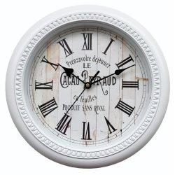 Century 30CM Wall Clock Cacao Cacao