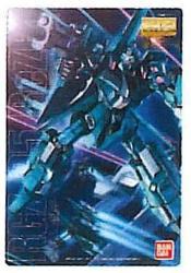 USA Gundam Package Art Collection 4 113.RGZ-95 Rizeru Miniature Toy Character Card